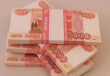 Частные займы ростовская область частный займ только спб