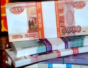 Кредит наличными с плохой кредитной историей без справок в москве